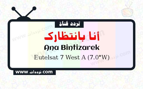 Al Huja TV — قناة الحجة