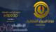 Al Noujaba — قناة النجباء